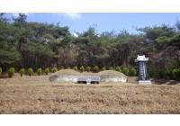 묘소 사진1
