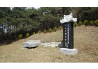 묘소 사진4